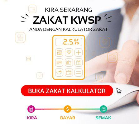 Calculate KWSP Zakat
